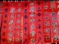 旧正月(春節)に行く台湾旅行の楽しみ方と注意点【2020年版】
