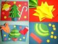 クリスマスカードを手作りで!飛び出すカード作り方