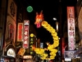 横浜中華街の春節 2018年のイベント最新情報