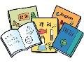 【高校受験】秋からやるべきことと科目別勉強法