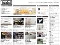 自分の空間を編集する道具箱「R不動産TOOLBOX」