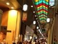 「京都の台所」錦市場の歩き方 絶対行くべき7店
