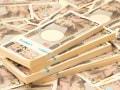減資とは?資本金を減らす目的と株主への影響、手続きの方法