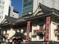 お正月の歌舞伎情報2018 都内4劇場の特徴は?