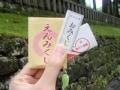 パワースポット日光&福島の秘湯を巡る週末旅