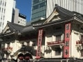 歌舞伎座にて低料金で歌舞伎を楽しめる「一幕見」