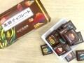 ベタじゃない沖縄土産!ロイズの黒糖チョコレート