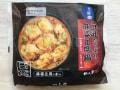 ダイエット中も夜食にもOK!豆腐屋さんの「ひとり鍋」