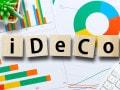 イデコ(iDeCo)口座を開くなら、どの金融機関がおすすめ?
