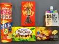 嵐がCM出演したスナック菓子で回顧する「食べて応援」した21年間
