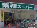業務スーパーの「ポテトサラダ」は1kg370円!味やアレンジレシピ、保存方法は?