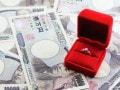離婚のお金、いくらかかる?