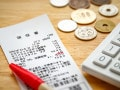 4月から消費税込み「総額表示」義務化! 100円ショップはどうなる?