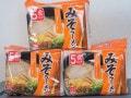 業務スーパーの袋ラーメン「いわて醤油」は5袋148円!みそスープは納得の美味!