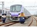 """東京メトロ半蔵門線の新型車両「18000系」お披露目! コロナ禍に誕生した""""紫""""車両の全容は"""