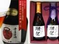 チョコの代わりに贈るなら!おすすめの日本酒5種