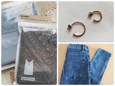 自粛の今こそ服の整理を!「捨てていい」4つのアイテム