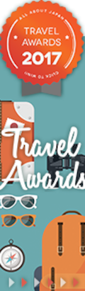 All About Japan Travel Awards 2017