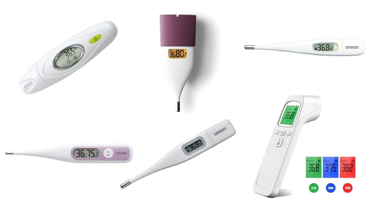 信頼 体温計 性 おでこ 体温計のオススメ人気比較ランキング 2020