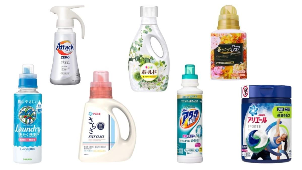 2020 ランキング 洗濯 洗剤