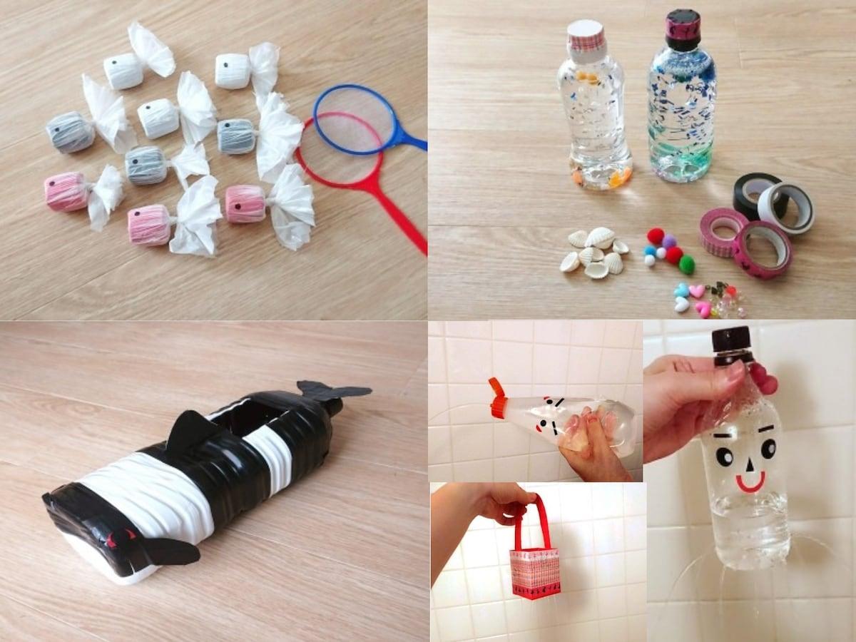 手作り 幼児 の 中学生 おもちゃ
