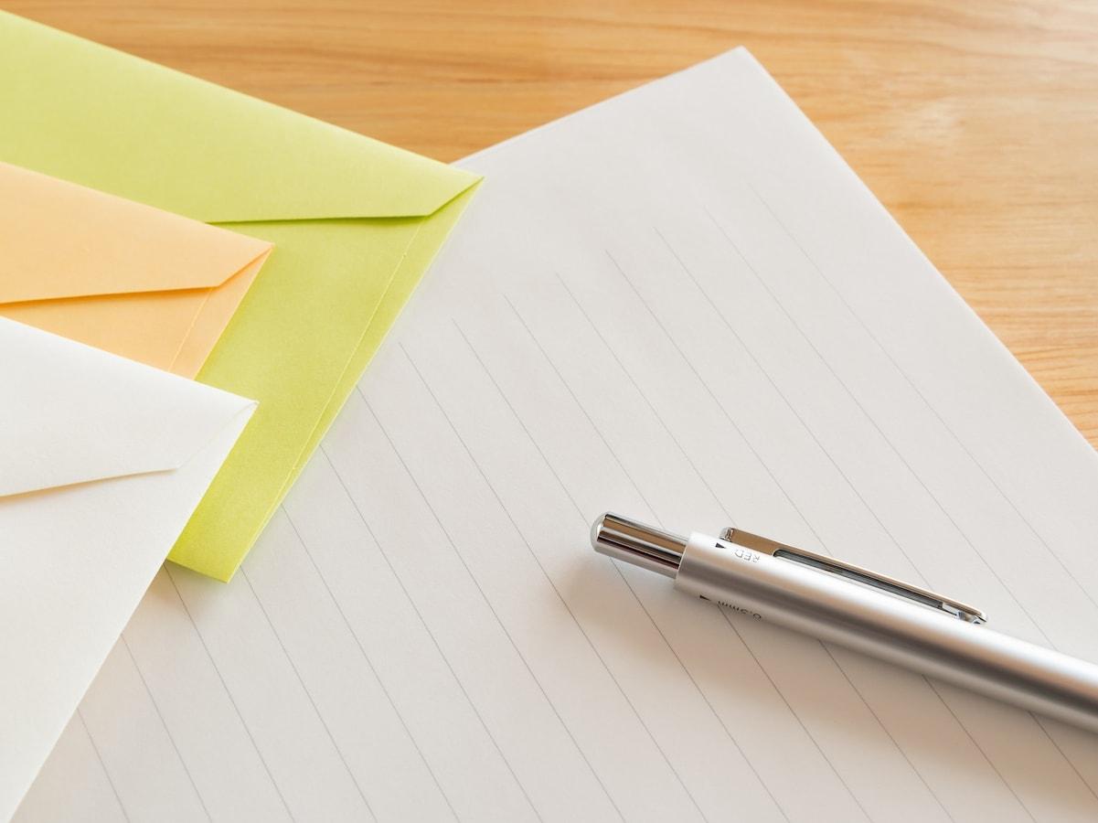 しめ 封筒