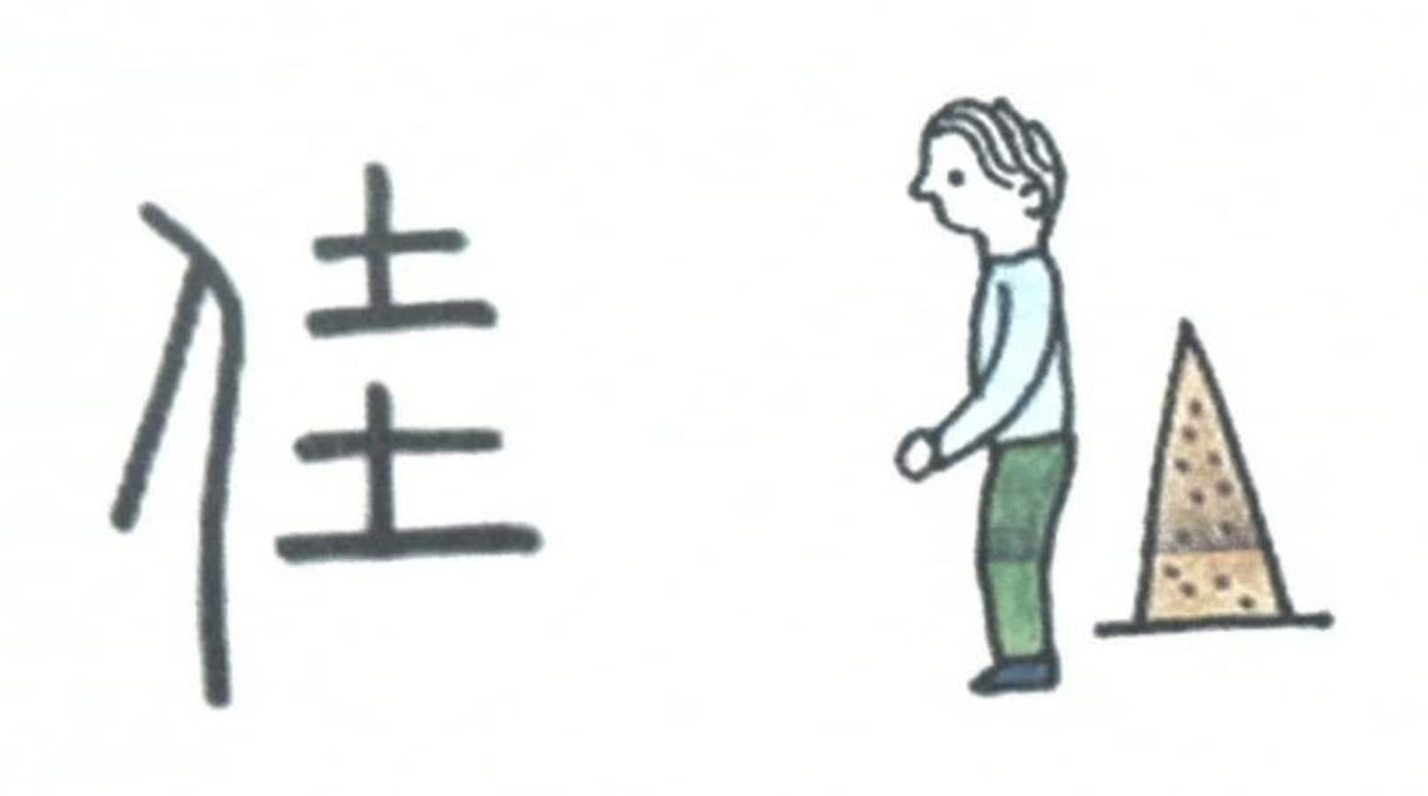 名前 漢字 かれん