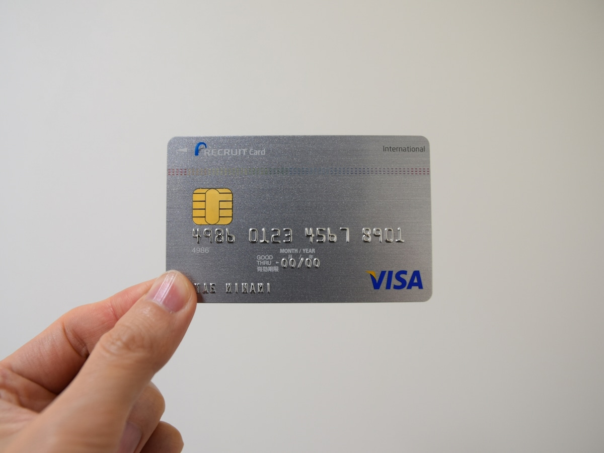 Image-Recruit-Credit-card