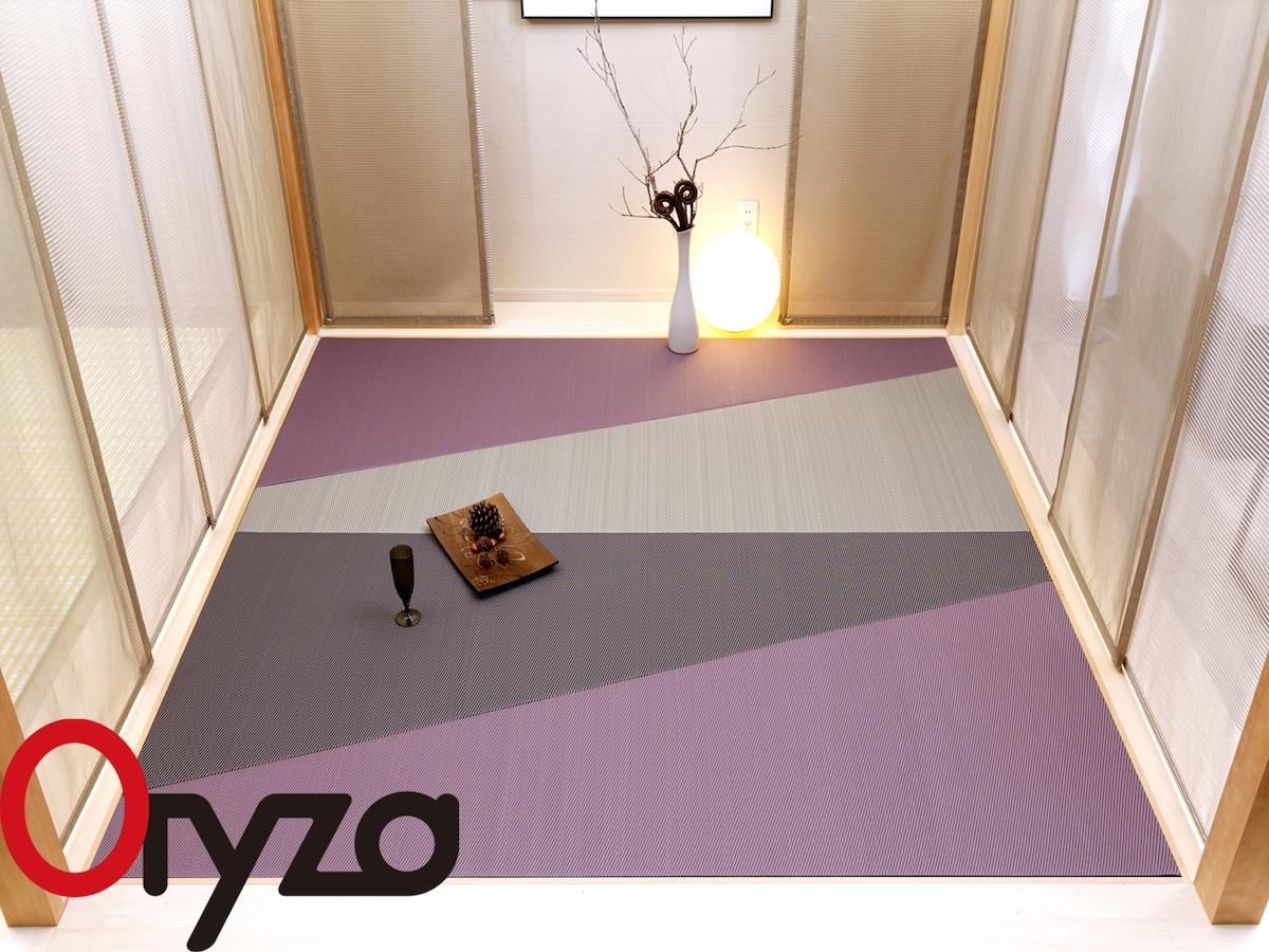 デザイン畳+北欧家具のコラボ、和モダンリフォーム