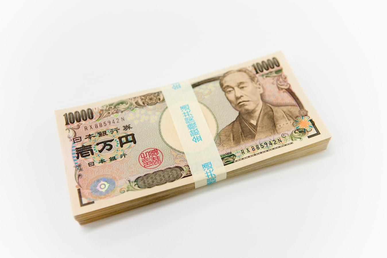 月収30万・4人家族の家計簿管理術【年間100万円貯 …