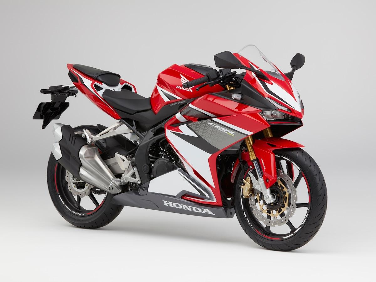250cc バイク おすすめ 2020