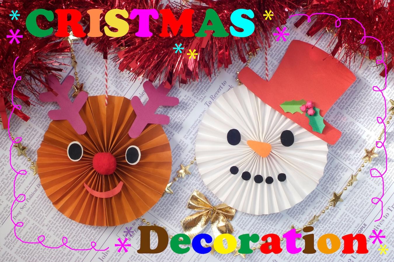 折り紙で作るクリスマス飾り!スノーマンとトナカイの作り方
