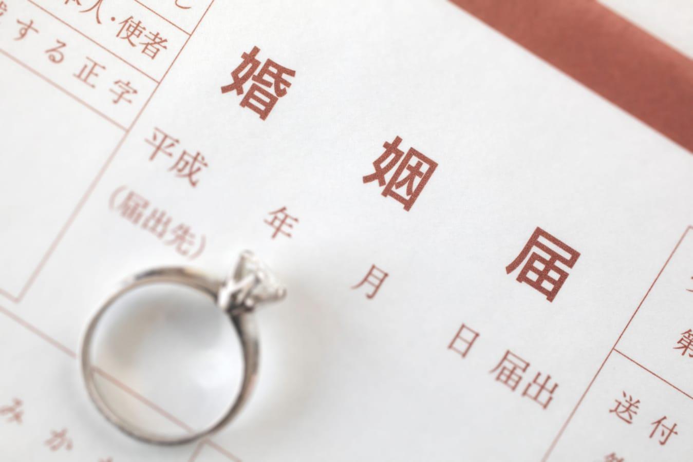 婚姻 届 必要 書類