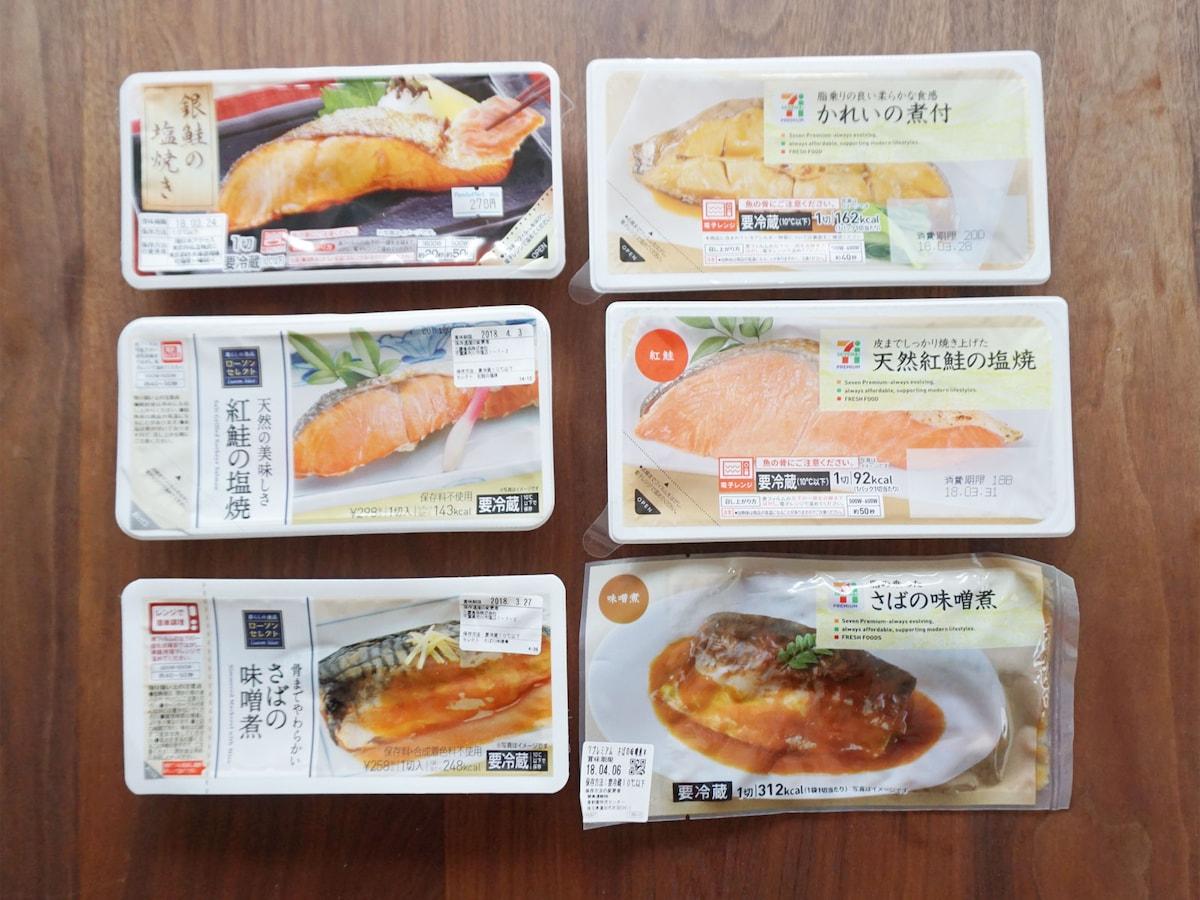 「コンビニ 焼き魚」の画像検索結果