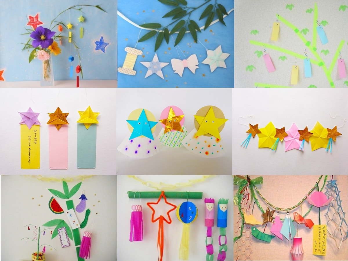 笹飾り 折り紙