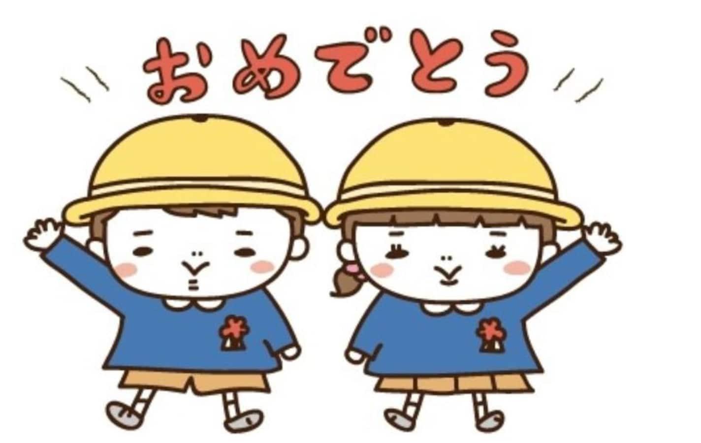 イラスト 卒 園 文集