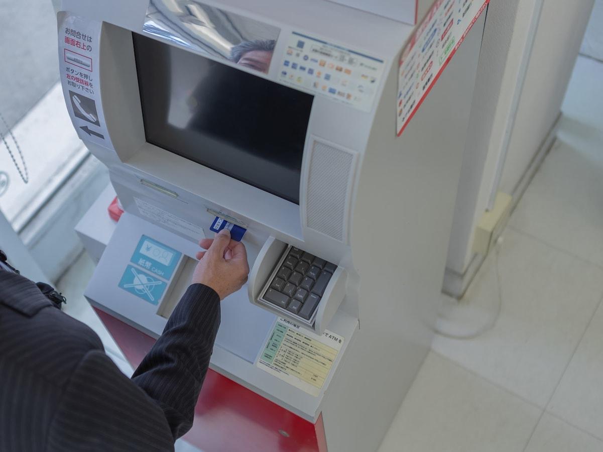やり方 atm 振込 銀行