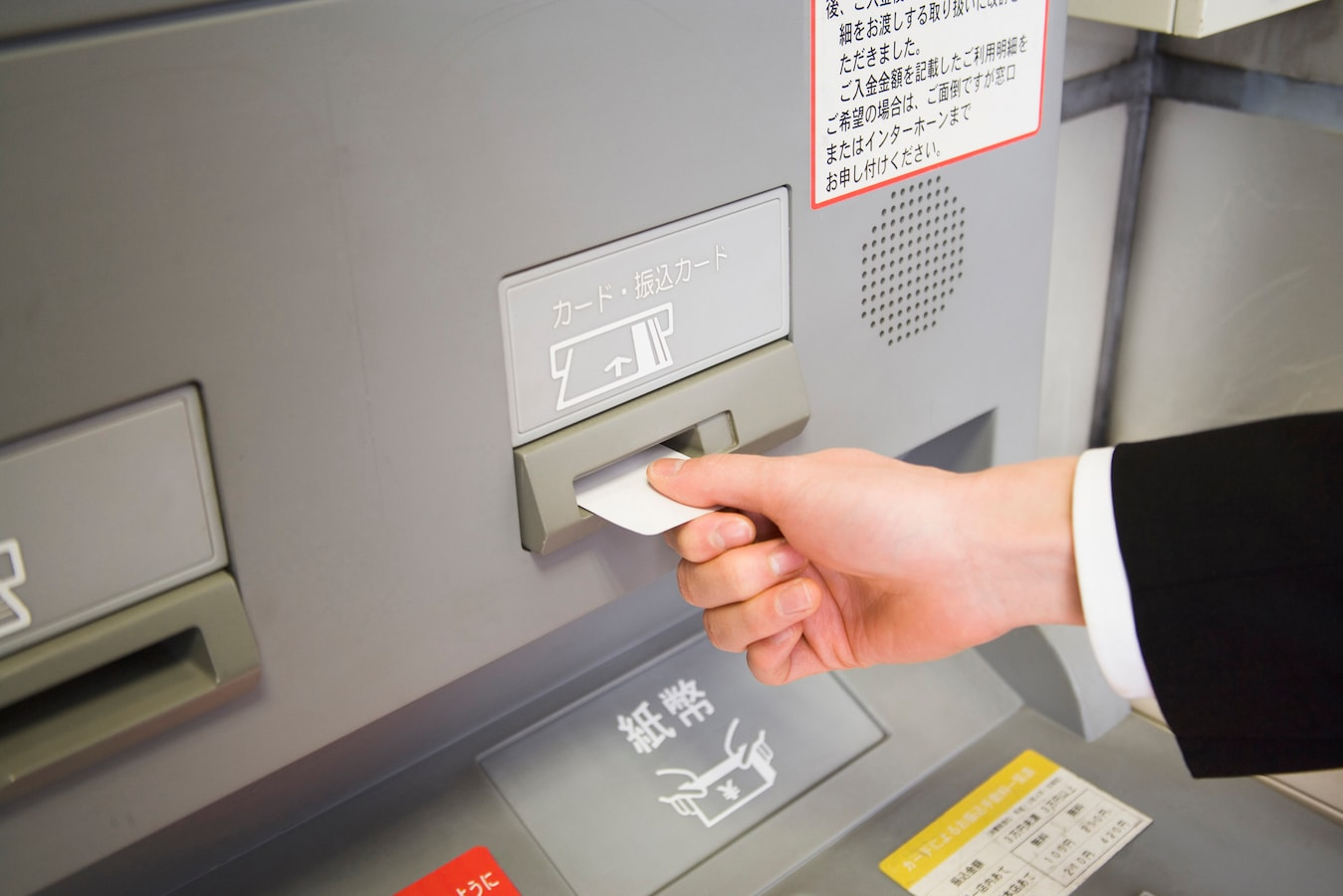 振込 比較 銀行 手数料