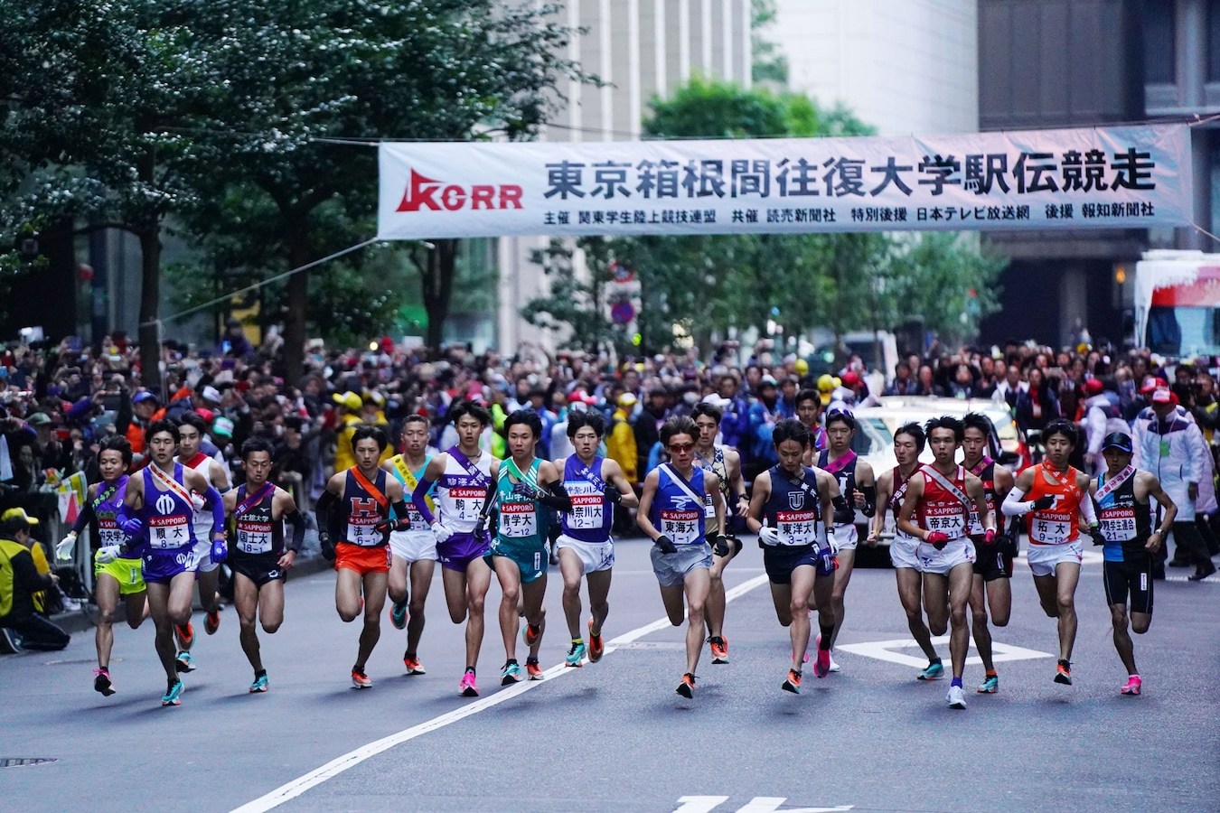 2020 駅伝 大学 東洋 箱根