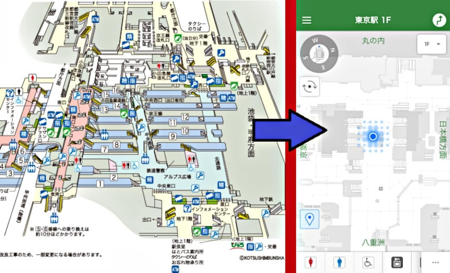 Never Get Lost in Shinjuku Station Again All About Japan