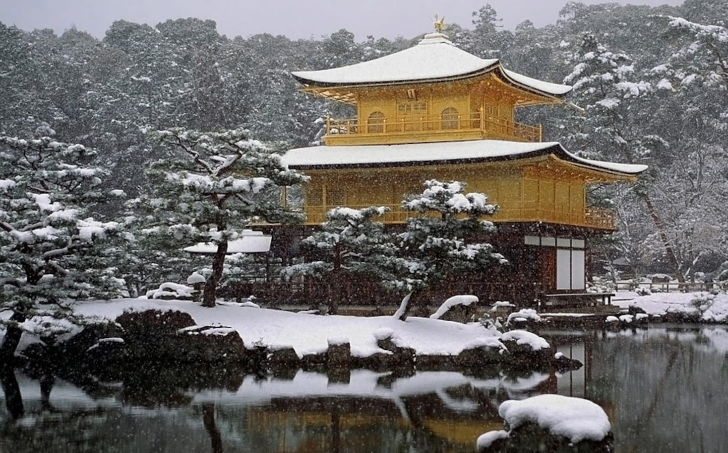 6 Cool Japanese Words For Snow All About Japan