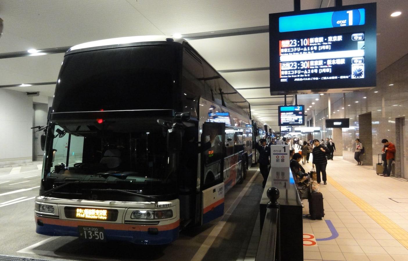Bus osaka tokyo