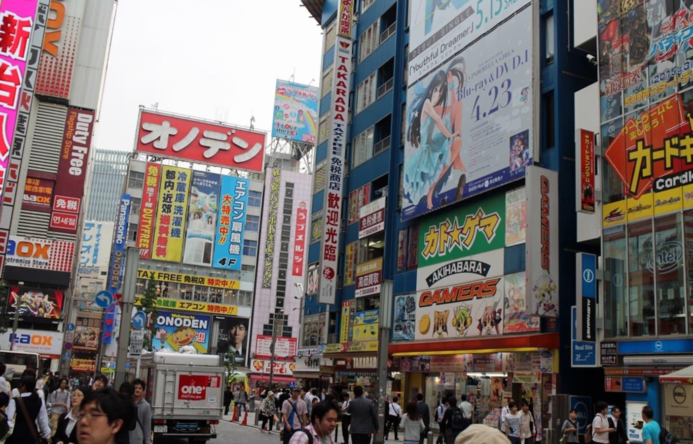 Japan otaku dating