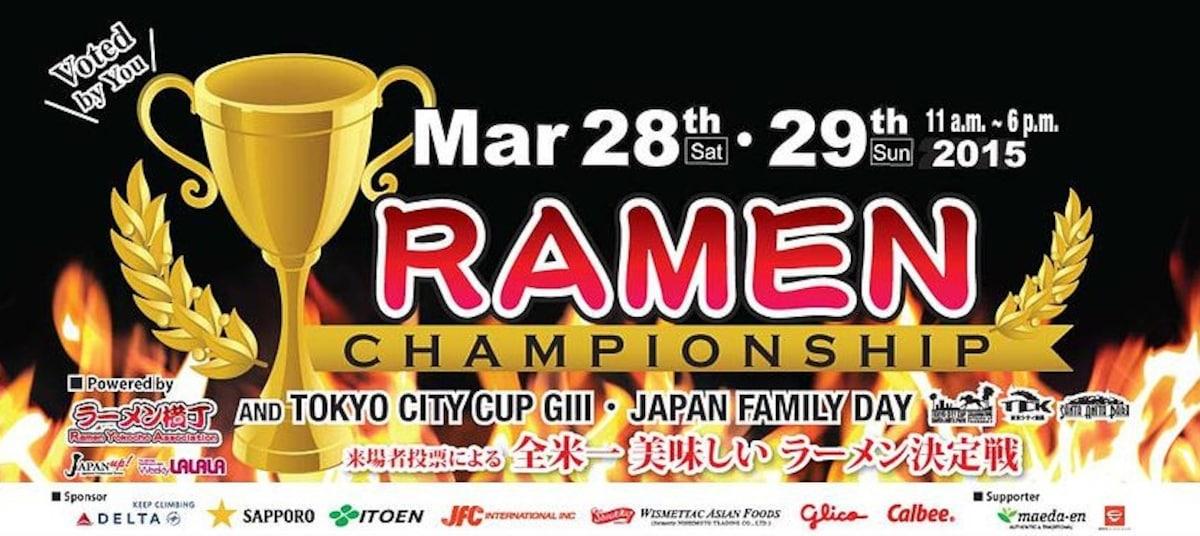 5. Ramen Yokocho Festival (Los Angeles)