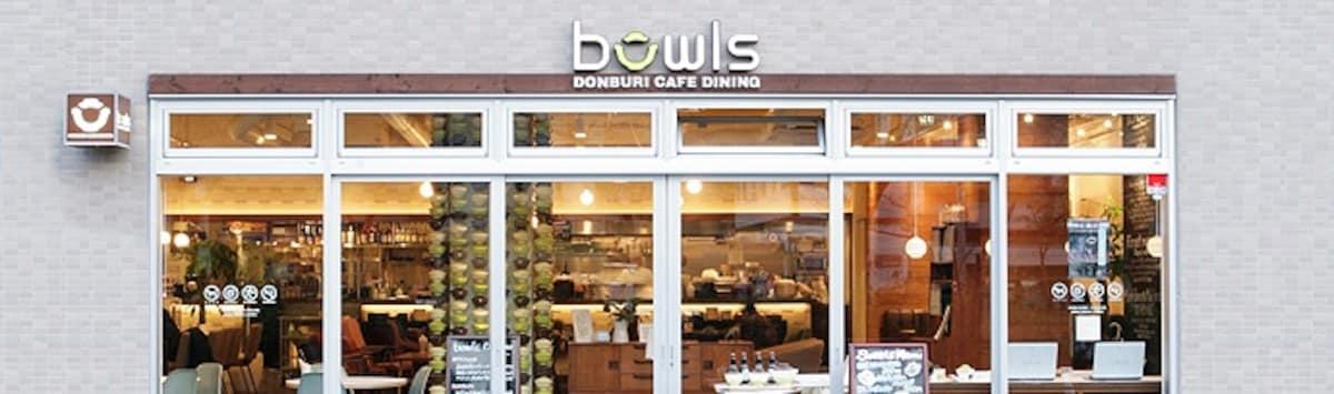 7. Bowls Donburi Café