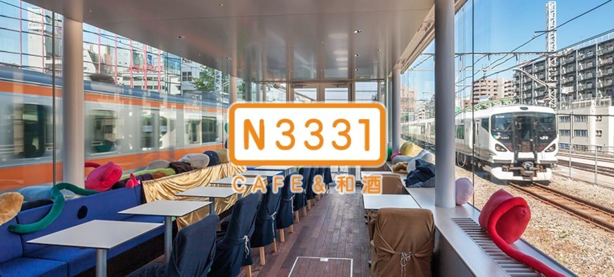 6. N3331 (Manseibashi Station, Kanda)