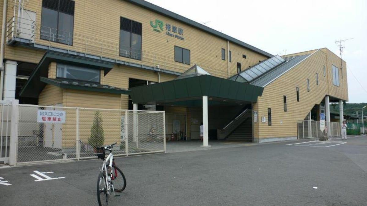 Aihara Station