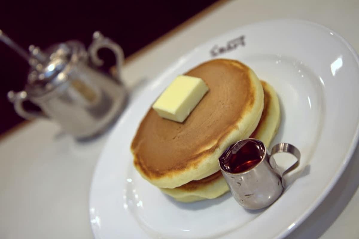 10. Smart Coffee