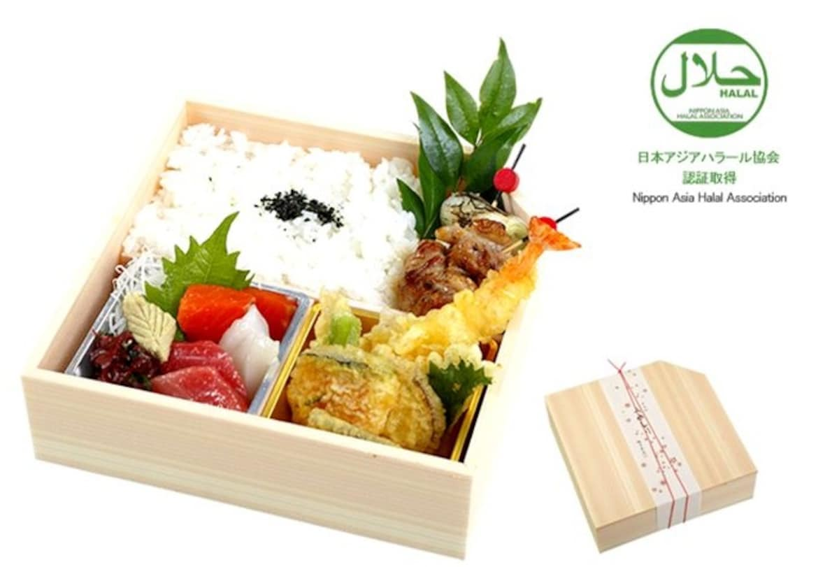 halal friendly bento in japan all about japan. Black Bedroom Furniture Sets. Home Design Ideas