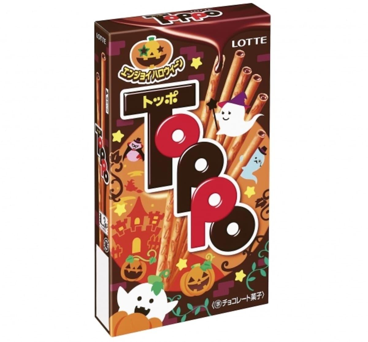 5. Halloween Toppo (Lotte)